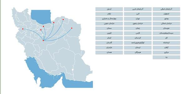 پلاگین نقشه ی شهر های ایران برای وردپرس